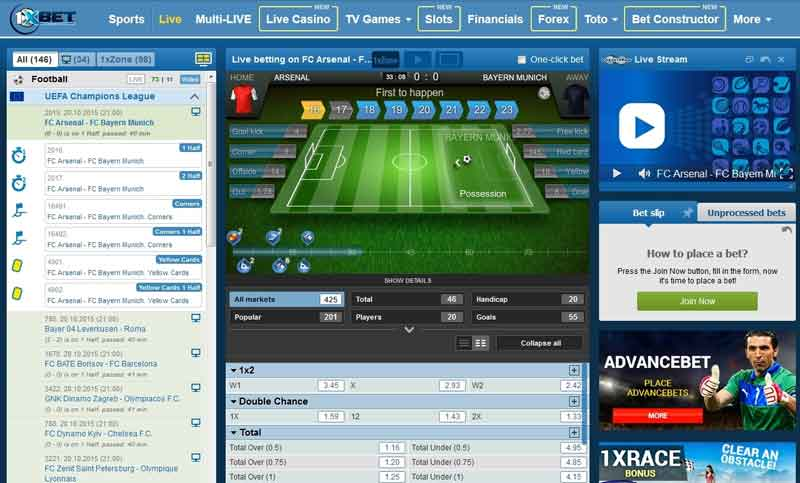 1xbet live football